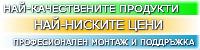 bannerecopaintbg