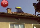 Solar hot-water system 110 l under pressure, mounted in Zemen city. Contract is with 20% grant from the price - energy efficiency programs of ProCredit Bank.