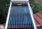 Соларна система за топла вода с обем на бойлера 200 л., с. Панчарево, обл. София, включва: соларен вакуумно-тръбен колектор, помпена група, бойлер 200 л. със серпентина
